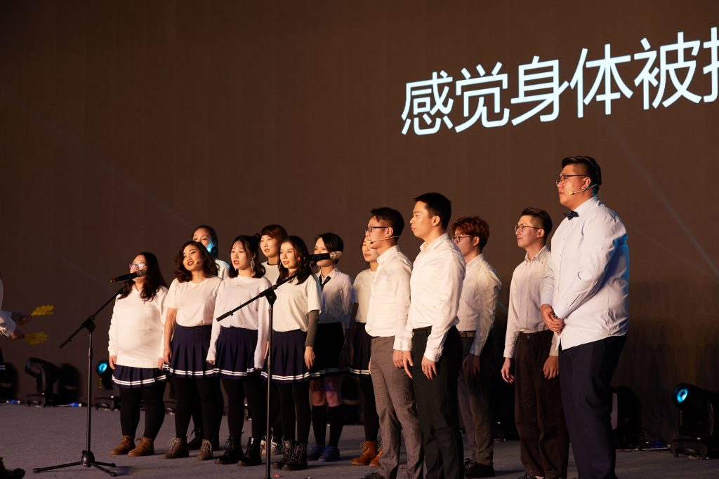 4.The choir performance the expressed the opinions and feelings of employees that otherwise would not have had a platform.